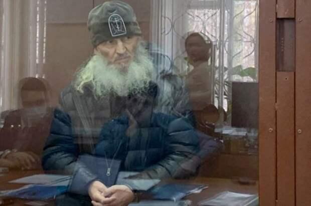 26 мая суд рассмотрит ходатайство о продлении ареста экс-схиигумену Сергию