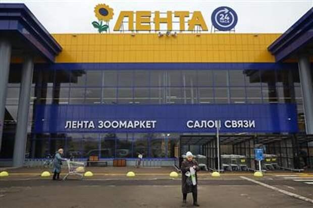 "Прибыль ""Ленты"" за 1 квартал снизилась на 58,7%"