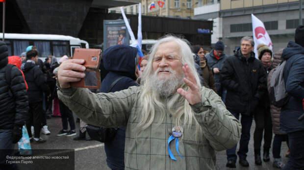 """""""В митингах участвуют местные радикалы, которые не имеют политического будущего"""": политолог рассказал об участниках акций в память Немцова"""