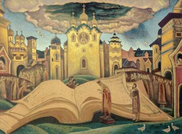 """""""Голубиная книга"""" - одна из самых загадочных книг древней Руси."""