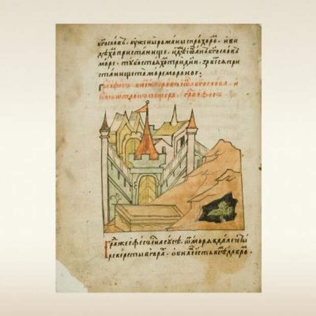 Сборник с текстом Хождения игумена Даниила в Святую Землю. Первая четверть 17 века