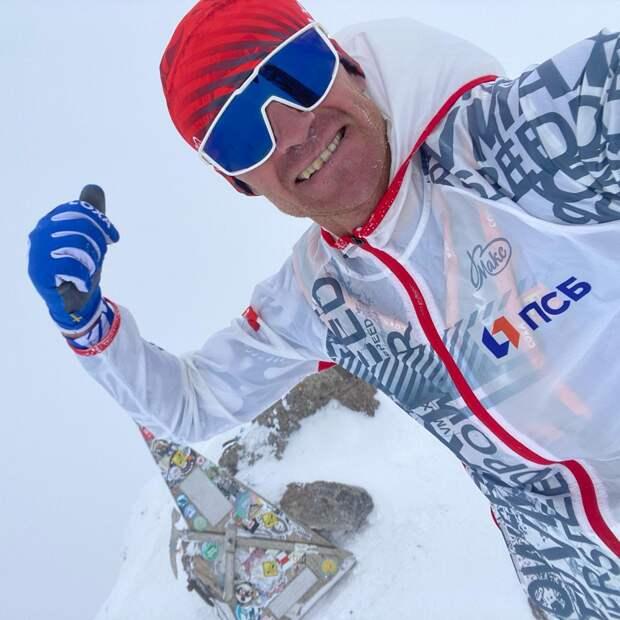 Трехкратный вице-чемпион Олимпийских игр Максим Вылегжанин покорил Эльбрус