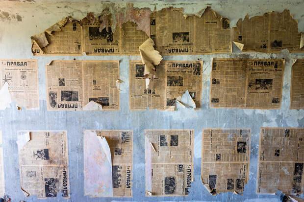 7 советских лайфхаков, как использовать старые газеты