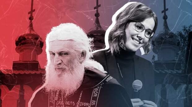 Нападение на Собчак в монастыре: реальное событие или выдумка ради хайпа?