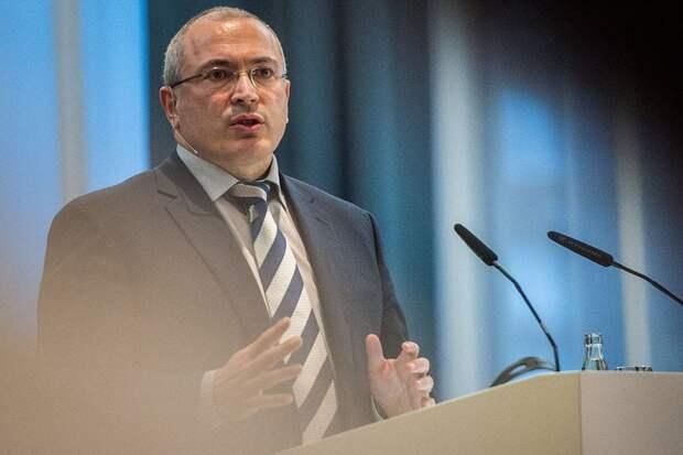 Ходорковский о закрытии СМИ: работу продолжат те, кто готов к риску