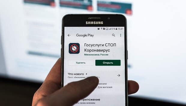 Жители Подмосковья через мобильное приложение оформили более 18,9 млн пропусков