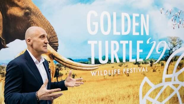 Выставка фотографий дикой природы «Золотая черепаха»