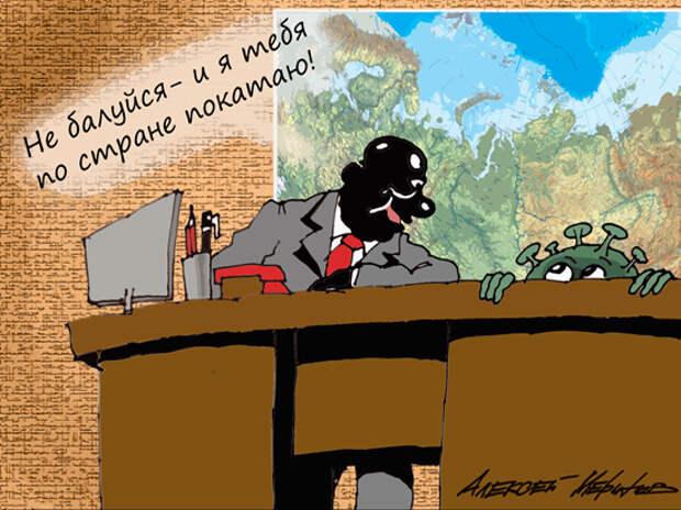 При этом на фоне ограничений Ростуризм продолжает продавать путевки с кэшбэком