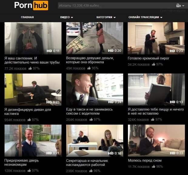 Самая неординарная звезда PornHub объявил озавершении карьеры