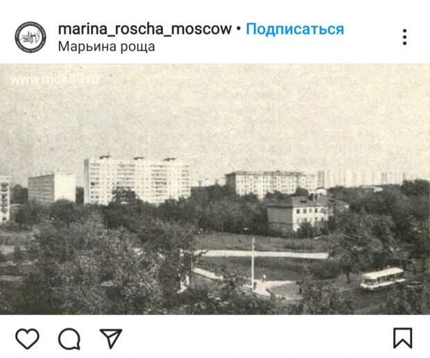 Фото дня: Марьина роща в 80-е