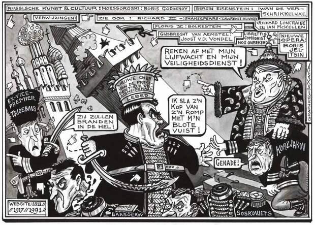 Новая опера Бориса Ельцына по мотивам оперы Борис Годунов и фильма Иван Грозный на тему предвыборной кампании по переизбранию президента
