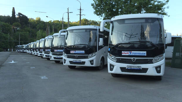 Три десятка новых автобусов выйдут на маршруты в Ялте