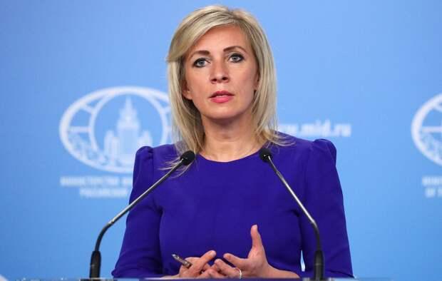 Захарова оценила призыв НАТО исключить Чехию и США из списка недружественных стран