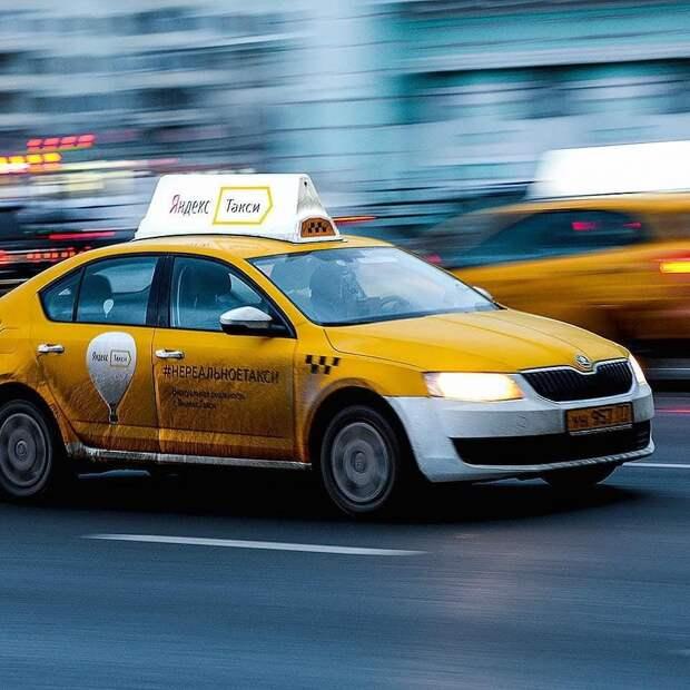 """Поездка в такси с """"конфликтным"""" клиентном"""