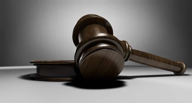 Суд ограничил деятельность «Фонда борьбы с коррупцией»*