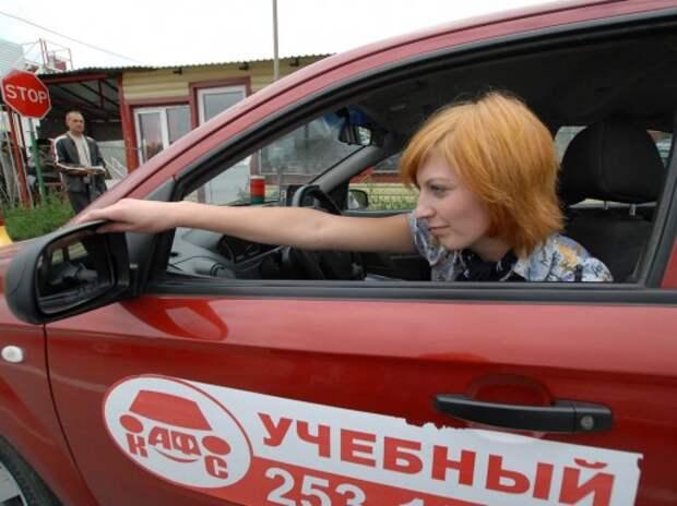 Молодые водители пройдут бесплатное обучение в академии Ford Sollers
