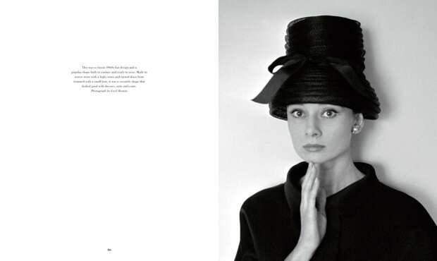 ✒️ Givenchy и точка: за что Одри Хепберн любила Юбера де Живанши