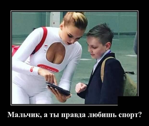 Демотиваторы 21..11 » Nibler.ru - мой маленький уютный уголок