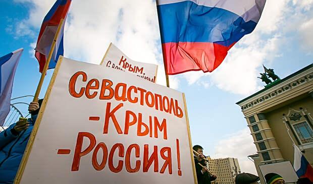 «Борьба» Зеленского за Крым