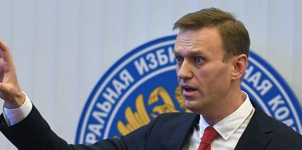 Власти Германии заявили о вероятности отравления Навального