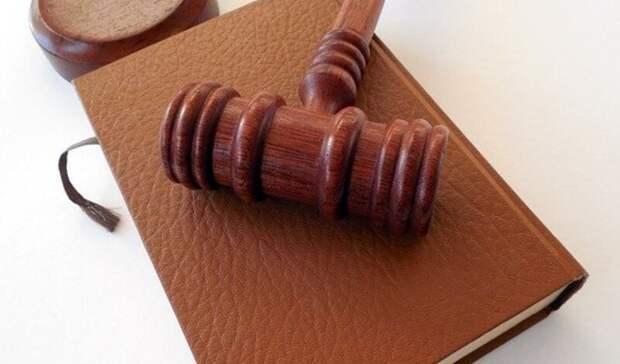 ВБашкирии суд обязал экс-полицейского вернуть государству 15,9млн рублей