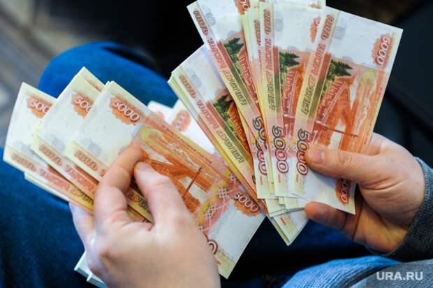 ВГосдуме предложили доплачивать россиянам снизкой зарплатой
