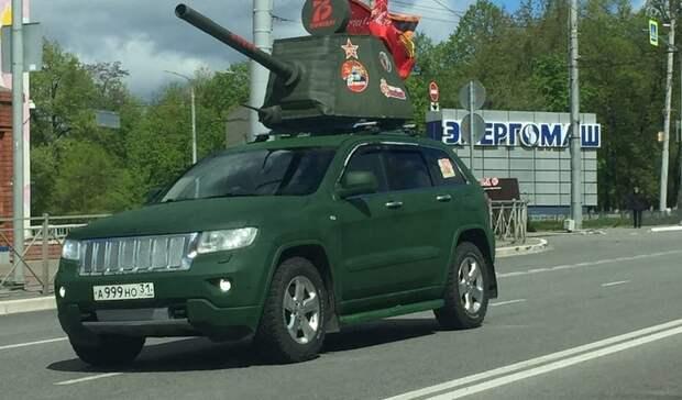 ВБелгороде прошёл праздничный автопробег