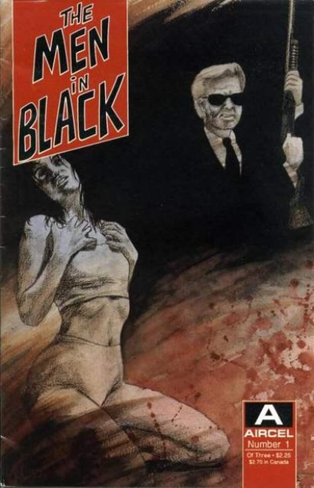 «Людям в черном» — 20 лет
