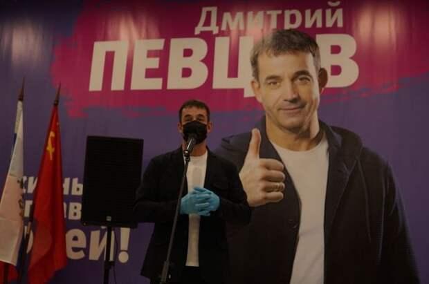 Дмитрий Певцов пойдет в Госдуму самовыдвиженцем