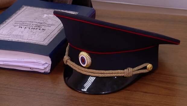 Начальник полиции Подольска проведет прием жителей в понедельник