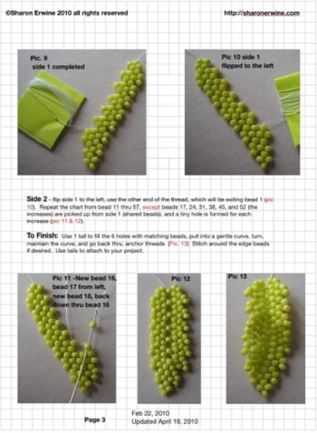 Плетение зеленого листа