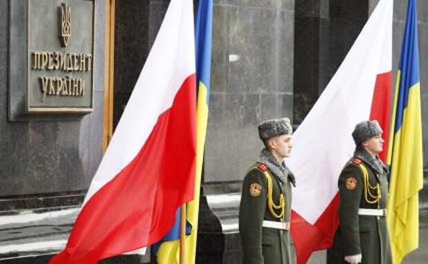 Польша заманивает Украину в Речь Посполитую