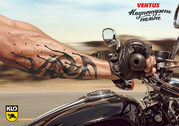 Береги татуировки!