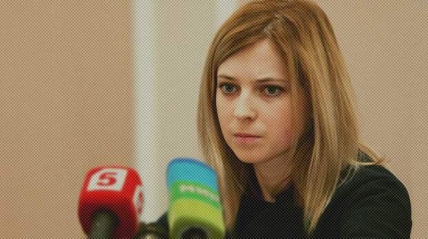 Думский комитет или Крым: Поклонская выбирает, где будет работать после Госдумы