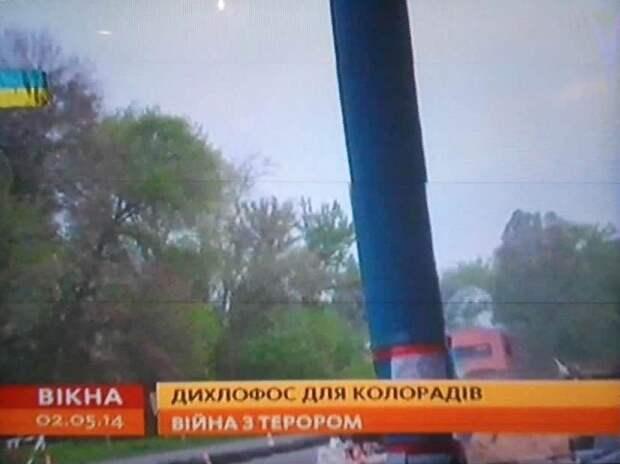 Зеленский выступил с обращением к жителям Донбасса на русском языке