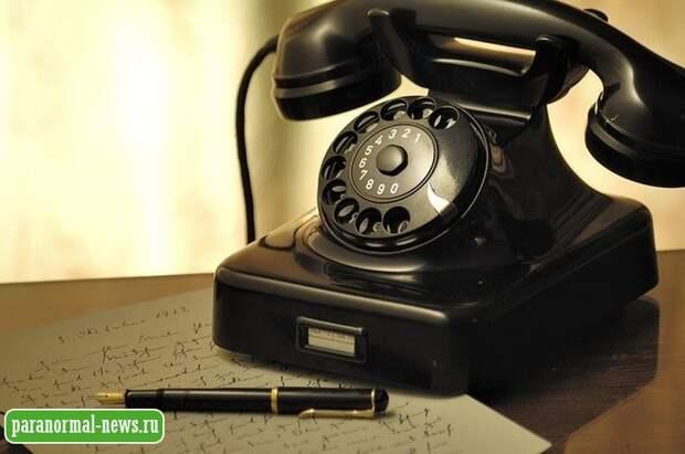 Они подслушивают наши разговоры по телефону, особенно про НЛО и криптидов