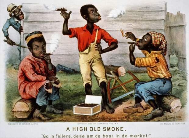 Пуская клубы дыма - часть 1