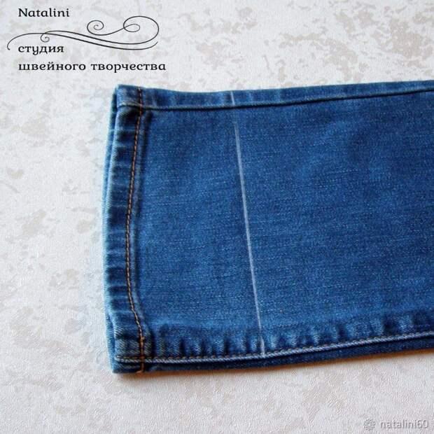 Как укоротить джинсы с сохранением вареного края