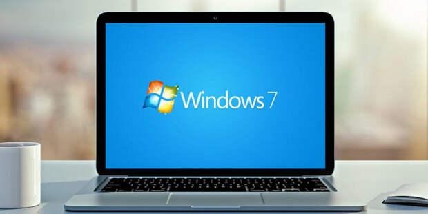 Windows 7 используется на каждом третьем компьютере в России