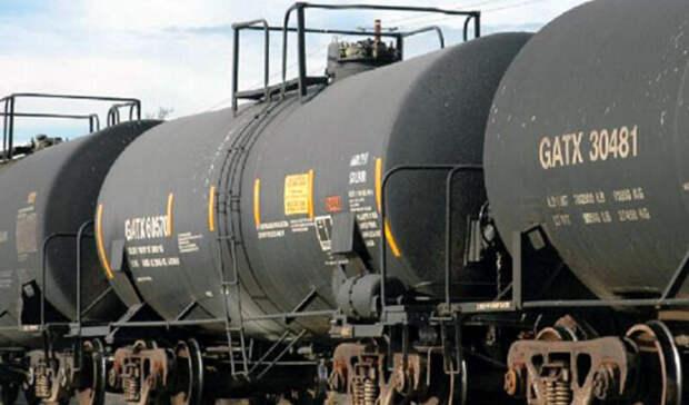 РЖД— заснижение перевозок углеводородов
