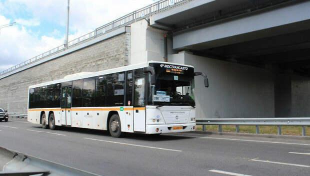 Жителям Подмосковья напомнили правила перевозки спортивного инвентаря в автобусах