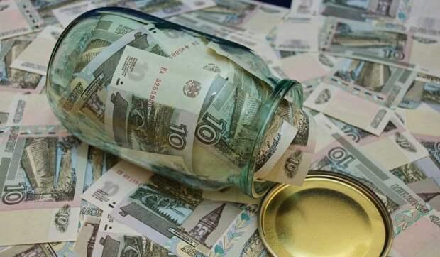 Как копить деньги при низком доходе: советы финансиста