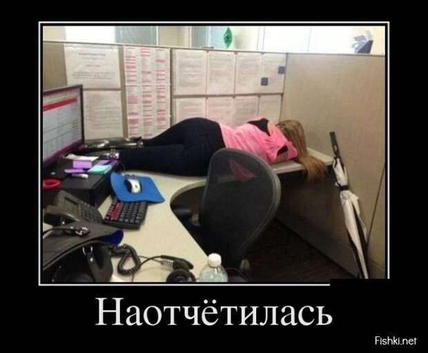 Демотиваторы, часть 400. от zubrilov за 10.07.2013 08:49