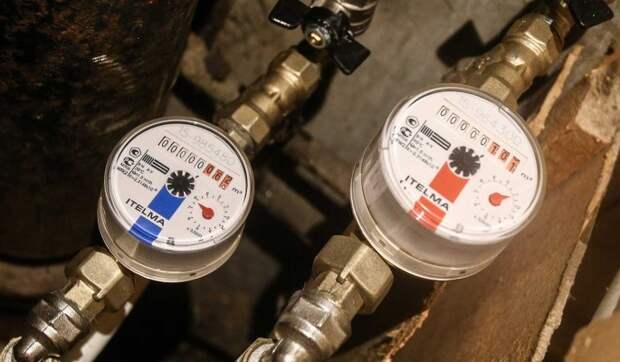 Замена счетчиков воды и электроэнергии: во сколько обойдется москвичам