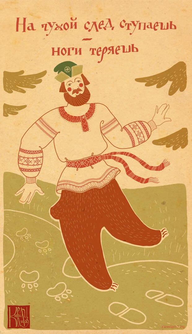 Народные суеверия, которые должен знать каждый русский