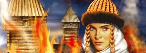 Великая Княгиня Русская Ольга.