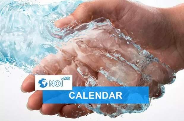 5 мая 2021 - какой сегодня праздник, события, именинники