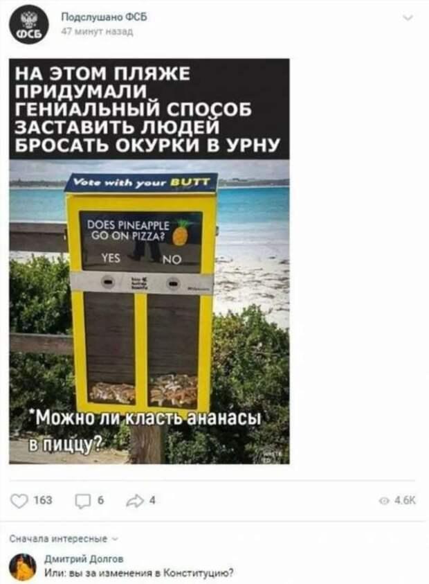 Смешные комментарии. Подборка chert-poberi-kom-chert-poberi-kom-34160412112020-8 картинка chert-poberi-kom-34160412112020-8