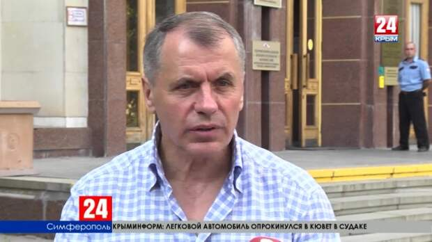 Новые специальности, которые нужны Крыму, планируют открыть в КФУ им. В. И. Вернадского
