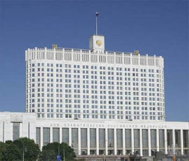 Правительство РФ субсидии нефтяники СПГ демпфер